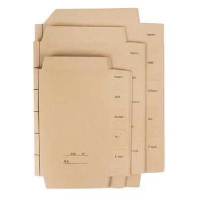 牛皮包書紙包書套學生開學包書用環保包書皮A4 16K 25K學生用品FWT94460