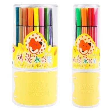 晨光水彩笔套装儿童幼儿园可水洗手绘六角杆细杆水彩笔12色24色36色48色ACPN0276/0277/0278/0279