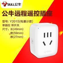 公牛智能插座手机WiFi远程控制开关定时自动断电遥控插排