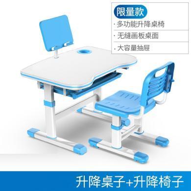 儿童学习桌书桌家用桌子写字作业课桌椅组合套装 孩童博士男孩女孩小学生可升降 多规格可选
