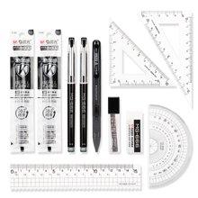 晨光文具MG-666考試套裝中性筆替芯鉛筆尺子學習用品套裝HAGP0945