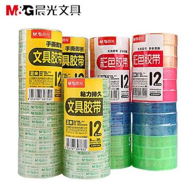 晨光文具膠帶小膠條透明膠紙小號辦公學生用8MM/12MM寬/12卷裝AJD97320 多規格