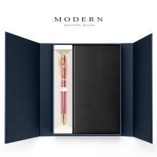 德国Modern签字笔+笔记本套装商务中性笔女宝珠笔记事本定制礼品