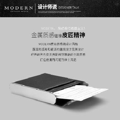 德國MODERN真皮名片夾男女式商務禮品名片盒高檔卡盒卡片包定制