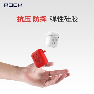 洛克ROCK AirPods保護套蘋果無線藍牙耳機充電盒配件硅膠殼軟個性防丟繩防摔防滑不沾灰帶防塵塞全包盒子套 紅色