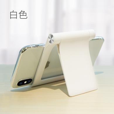 洛克ROCK手机懒人支架床头桌面直播多功能看电视通用苹果iPad平板架子创意简约可调节折叠式便携小米支撑架新款 白色