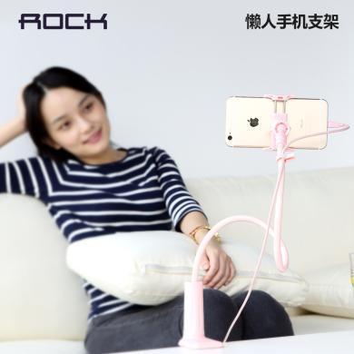 洛克(ROCK)懶人支架/手機支架/床頭夾 床上支架多功能可調節桌面支架 適用蘋果/華為/OPPO/小米/ViVO 粉色