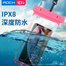 洛克ROCK手机防水袋潜水套触屏游泳温泉水下拍照通用密封 粉色