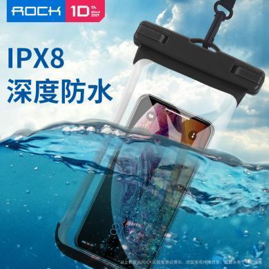 洛克ROCK手機防水袋潛水套觸屏游泳溫泉水下拍照通用密封 黑色
