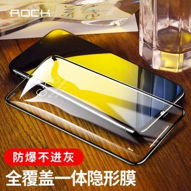 洛克rock蘋果iPhone XS/XS Max新軟邊曲面全屏膜 0.23MM  iphone XS保護膜 iphone XS MAX手機全屏保護膜 透明