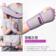 艾美仕可调加压健身运动护腕男篮球羽毛球球排球女透气防扭伤绷带护手腕YH-2104