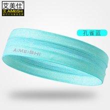 【買一送一】艾美仕發帶運動頭帶男女裝備護額跑步籃球健身導汗止汗吸汗頭巾YH-2103