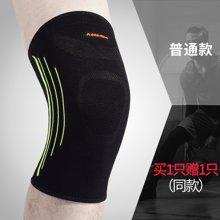 【买一送一】艾美仕 护膝运动篮球深蹲跑步男女髌骨带骑行保暖装备半月板损伤膝盖护具