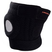 艾美仕 护膝运动护具髌骨带篮球羽毛球登山跑步保护膝盖半月板损伤男女护膝