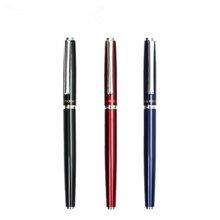 晨光钢笔 学生用成人练字金属外壳商务办公送礼小学生钢笔AFP43301