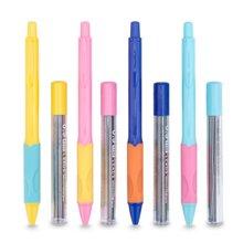 晨光活动铅笔学生用品优握系列 HAMP0686 自动铅笔0.9mm铅芯 hb小学生