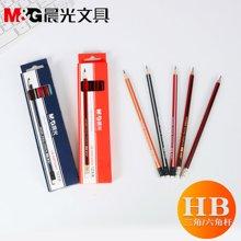 晨光铅笔HB三角AWP30901六角AWP30802笔杆儿童考试书写美术铅笔小学生文具用品