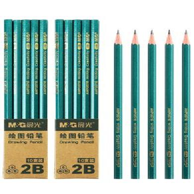 晨光小學生鉛筆hb兒童幼兒園2b鉛筆素描考試涂卡筆2h帶橡皮擦鉛筆文具學習用品無毒