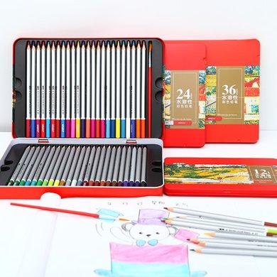 晨光48色/36色彩色鉛筆畫筆專業小學生文具手繪套裝水溶性彩鉛筆AWPQ1904