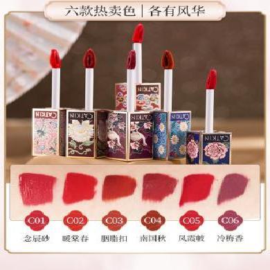 卡婷念奴嬌唇釉4色套裝禮盒(顏色備注,無備注隨機發貨)