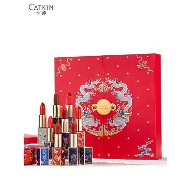 卡婷口紅禮盒8只裝套裝圣誕禮物生日禮物