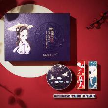 FOCALLURE国货彩妆中国风彩妆礼盒红鸾心动礼盒气垫BB+口红+眼线笔 M-160B