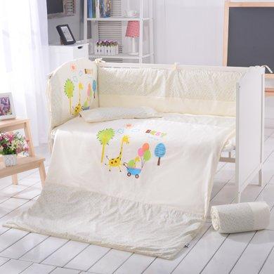 Marvelous kids純棉可拆洗嬰兒床品8件套四季可用