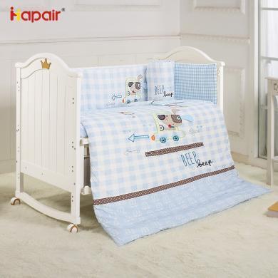 hapair婴儿床上用品婴儿床七件套新生儿床品可拆洗宝宝?#21442;?#22871;装