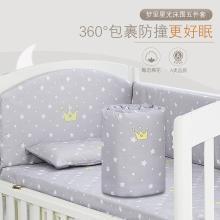 呵寶 嬰兒床上用品嬰兒床床圍兒童防撞圍欄寶寶床品五件套秋冬