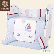 SK婴儿床上用品套件婴儿床品?#21442;?#26032;生儿床品四季宝宝?#21442;?#20843;件套装
