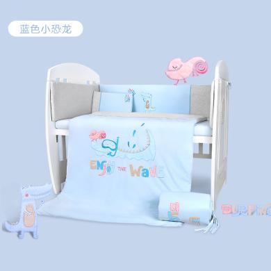 spiritkids儿童床床围防撞可拆洗四季通用婴儿用品七件套bb床围