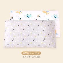 spiritkids婴儿枕头套儿童幼儿园0-3-6岁绵柔可爱卡通枕套两条装