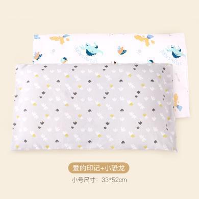spiritkids嬰兒枕頭套兒童幼兒園0-3-6歲綿柔可愛卡通枕套兩條裝(小)