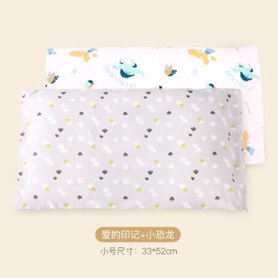 spiritkids婴儿枕头套儿童幼儿园0-3-6岁绵柔可爱卡通枕套两条装(小)