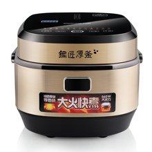 九陽(Joyoung) 電飯煲 智能家用電飯鍋 銅匠厚釜觸摸屏預約 F-40FY1