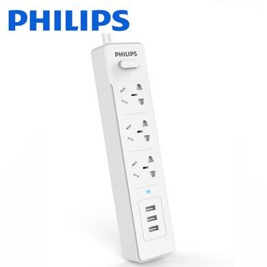 飛利浦(PHILIPS)智能3USB 2.4A+3位1.8米插座 兒童保護門 插排插線板/拖接線板 新國標SPS2312K/93