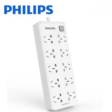 飛利浦(PHILIPS)10位3米防雷插座插排插線板接線板 防浪涌濾波穩壓 環保防火阻燃用料SPS2032S/93