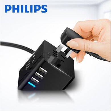 飛利浦(PHILIPS)小飛USB插座 排插/接線板/插線板/插排/拖線板 3USB全長1.5米 便攜旅行桌面插板