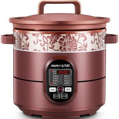 九陽 JYZS-K423 電燉鍋4L紫砂鍋煲湯鍋養生電燉盅