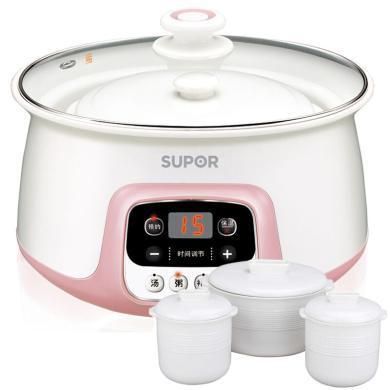 蘇泊爾(SUPOR)電燉鍋1.6L隔水燉白瓷BB煲湯鍋迷你電燉盅預約 一鍋三膽 DZ16YC2-35