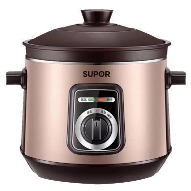 蘇泊爾(SUPOR)電燉鍋電燉盅5L家用自動煲湯鍋煲粥電砂鍋BB煲 DG50YK11-30