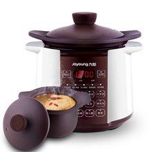 九阳(Joyoung)电炖锅 紫砂锅煮粥家用 电砂锅煲汤锅紫砂锅 D-35Z1