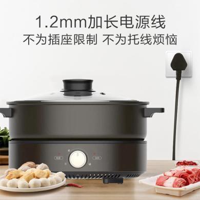 美的(Midea)電火鍋多用途鍋煎煮燜烙電熱鍋 不粘鍋4L大容量 可分離鍋身旋鈕控溫 DH2601