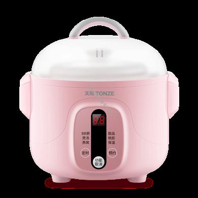 天際(TONZE)DGD7-7BBG隔水電燉鍋小燉盅白瓷迷你全自動煲湯燕窩鍋