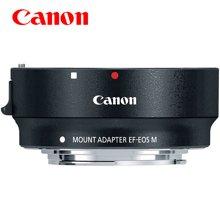 佳能(Canon)转接环EF-EOS M卡口适配器