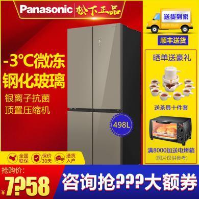 松下(Panasonic)十字對開門變頻風冷無霜冰箱-3度微凍NR-D501CN-XN尊雅金498L