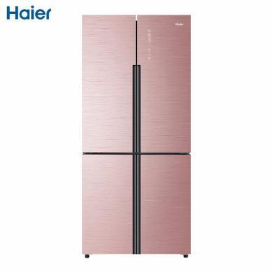 Haier/海爾冰箱對開門四門486升風冷無霜家用變頻多門電冰箱BCD-486WDGE