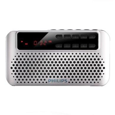 飛利浦(PHILIPS) SBM120  插卡音箱 便攜小音響 音樂MP3外響播放器 FM收音機