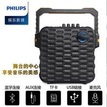 飞利浦(PHILIPS)SD60 户外广场舞拉杆音响便携播放器带无线话筒K歌家用舞台演出蓝牙大功率重低音