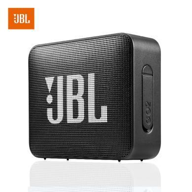 JBL GO2 音乐金砖二代 低音炮 户外便携音响  蓝牙迷你小音箱 可免提通话 防水设计